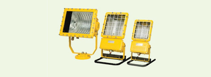 BAT53 Series Explosion-proof Floodlights